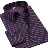 Мужская однотонная и в полоску классическая приталенная рубашка с длинными рукавами (есть большие размеры)