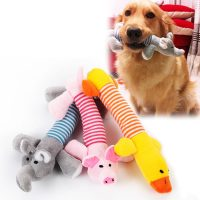 Игрушка пищалка для собаки (утка, свинья, слон)