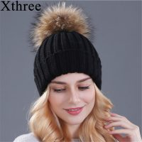 Женская вязаная зимняя шапка с меховым помпоном