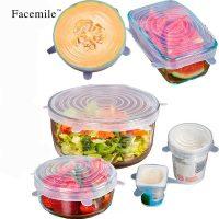 Растягивающиеся силиконовые универсальные мягкие крышки для посуды 6 шт.