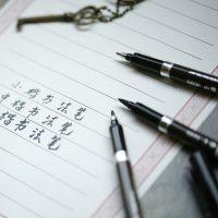 Художественные черные маркеры-ручки для каллиграфии (в наборе 3 шт.)