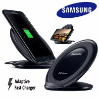 Беспроводное универсальное зарядное устройство QI Samsung