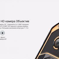Телефоны Blackview из магазина МОЛЛ на Алиэкспресс - место 5 - фото 11