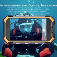 Телефоны Blackview из магазина МОЛЛ на Алиэкспресс - место 9 - фото 8