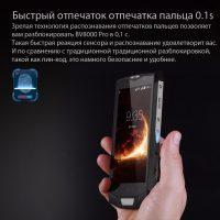 Телефоны Blackview из магазина МОЛЛ на Алиэкспресс - место 10 - фото 8