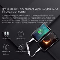 Телефоны Blackview из магазина МОЛЛ на Алиэкспресс - место 10 - фото 4