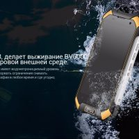 Телефоны Blackview из магазина МОЛЛ на Алиэкспресс - место 9 - фото 12