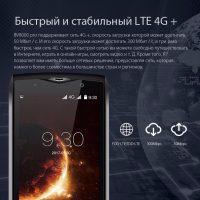 Телефоны Blackview из магазина МОЛЛ на Алиэкспресс - место 10 - фото 10