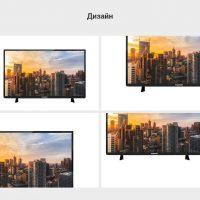 Подборка телевизоров из магазина TMALL на Алиэкспресс - место 6 - фото 1