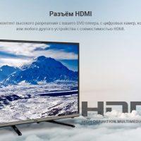 Подборка телевизоров из магазина TMALL на Алиэкспресс - место 4 - фото 6
