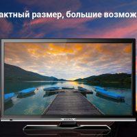 Подборка телевизоров из магазина TMALL на Алиэкспресс - место 1 - фото 2