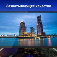 Подборка телевизоров из магазина TMALL на Алиэкспресс - место 2 - фото 4