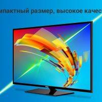 Подборка телевизоров из магазина TMALL на Алиэкспресс - место 8 - фото 3
