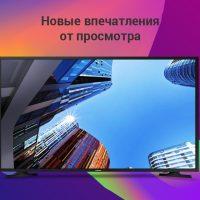 Подборка телевизоров из магазина TMALL на Алиэкспресс - место 3 - фото 3