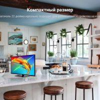 Подборка телевизоров из магазина TMALL на Алиэкспресс - место 8 - фото 6