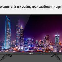 Подборка телевизоров из магазина TMALL на Алиэкспресс - место 5 - фото 4