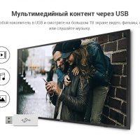 Подборка телевизоров из магазина TMALL на Алиэкспресс - место 3 - фото 5