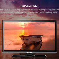 Подборка телевизоров из магазина TMALL на Алиэкспресс - место 1 - фото 4