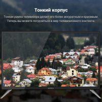 Подборка телевизоров из магазина TMALL на Алиэкспресс - место 2 - фото 6
