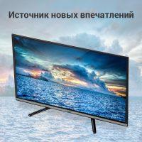 Подборка телевизоров из магазина TMALL на Алиэкспресс - место 4 - фото 2