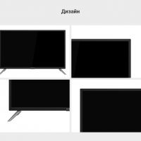 Подборка телевизоров из магазина TMALL на Алиэкспресс - место 2 - фото 1