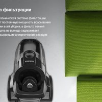 Подборка бытовой техники из TMALL на Алиэкспресс - место 3 - фото 2