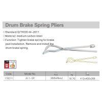 Щипцы для снятия-установки пружин барабанных тормозных механизмов