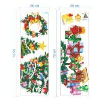 Новогодняя наклейка на стену или окно Елка с подарками 70 х 70 см