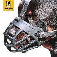 Мягкий силиконовый намордник для собак