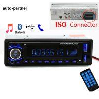 Автомобильная Bluetooth стерео магнитола с дистанционным управлением FM/USB/SD/AUX