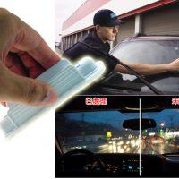 Средство для защиты стекол автомобилей антидождь AQUAPEL