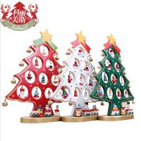 Подборка новогодних елок на Алиэкспресс - место 3 - фото 2