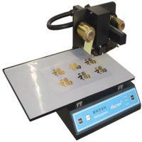 Цифровой принтер для создания тиснения позолоченной фольгой