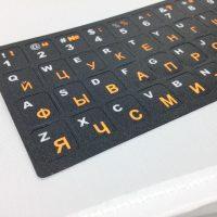 Наклейки на клавиши с русскими буквами для клавиатуры