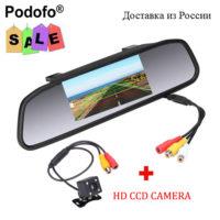 Podofo CCD HD Автомобильное зеркало и водонепроницаемая камера заднего вида с парковочными линиями