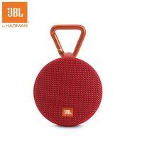 JBL Clip 2 Портативная беспроводная водонепроницаемая Bluetooth колонка динамик