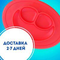 Топ 15 самых популярных товаров для кормления малышей на Алиэкспресс в России 2017 - место 15 - фото 2