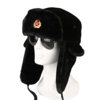Советская меховая шапка ушанка со звездой советского союза