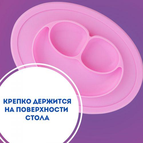 Детская силиконовая тарелка неразливайка плейсмат в виде смайлика с тремя секциями