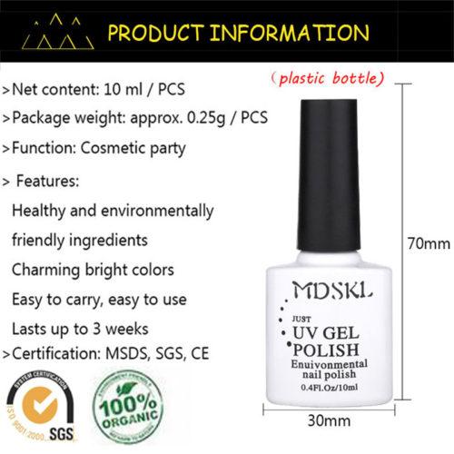 MDSKL УФ/LED гель лак для ногтей 10 мл