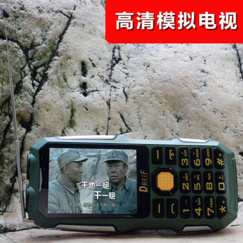 Dbeif D2016 противоударный мобильный телефон MP3/MP4, FM, фонарик