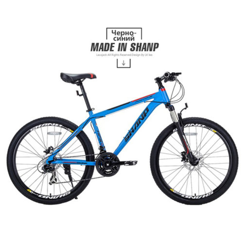 SHANP Горный велосипед (колеса 26″, 21/24 скорости)