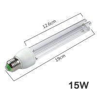 Ультрафиолетовая лампа E27 для дезинфекции помещений