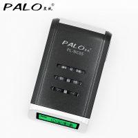 PALO PL-NC05 Зарядное устройство для AA/AAA NiCd NiMH аккумуляторов батареек