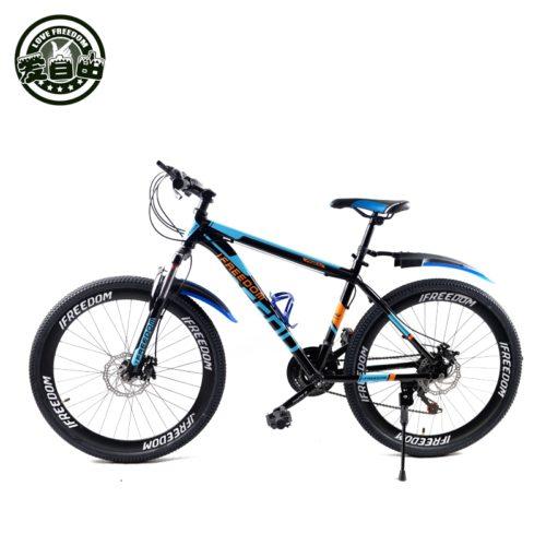 Love Fredom Горный велосипед (колеса 26″, 21/24 скорость)