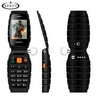 Servo v7 мобильный телефон раскладушка в виде гранаты 3 sim-карты, фонарик, 2.4″