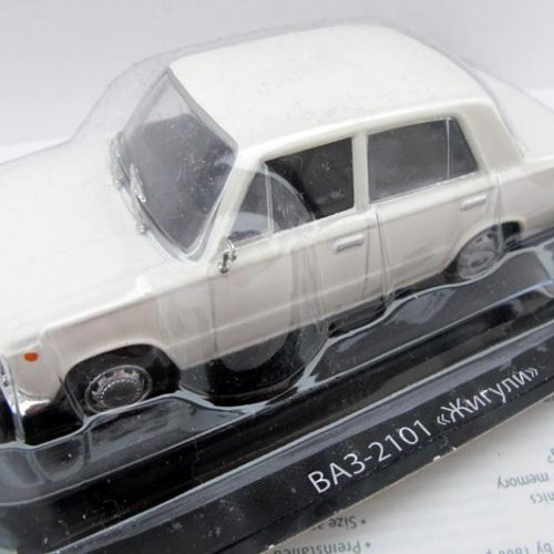 Модель ВАЗ-2101 в масштабе 1:43
