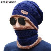 Мужской комплект – вязаные зимние теплые шапка и шарф (ворот)