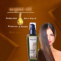 Популярные масла для волос с Алиэкспресс - место 4 - фото 6