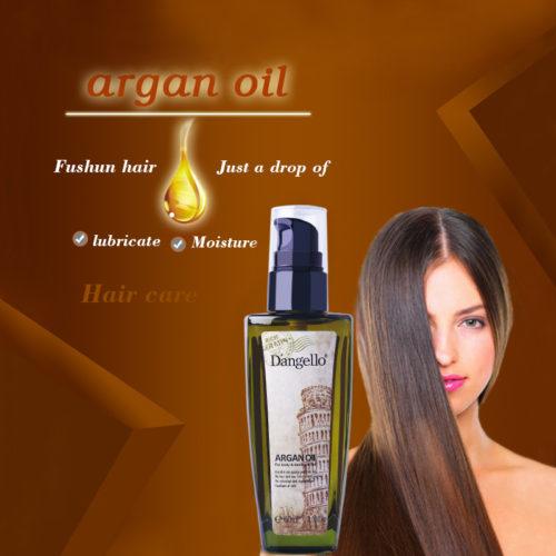 Натуральное аргановое масло для волос